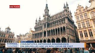Comunitatea ortodoxă românească din Bruxelles are un nou locaș de cult