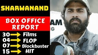 Sharwanand Hit And Flop Movies List With Box Office Collection Analysis