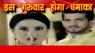 Ishq Mein Marjawan - 17th May 2018 | Today News | Colors Tv