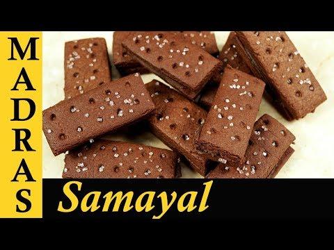 Bourbon Biscuit Recipe in Tamil | Chocolate Cream Biscuit Recipe in Tamil | Chocolate Biscuit Recipe