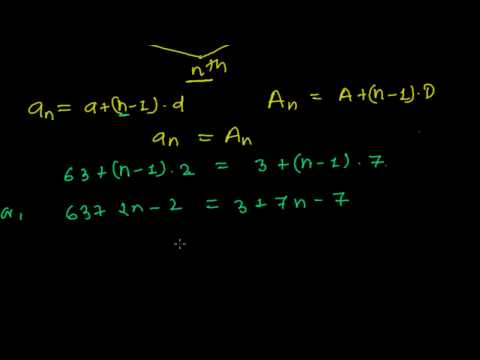Common Nth Term Problems - Arithmetic Sequences( Arithmetic Progressions)