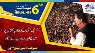 06 AM Headlines Lahore News HD - 17 April 2018
