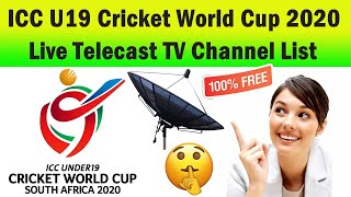 ICC U19 CRICKET WORLD CUP 2020 LIVE STREAMING & TV CHANNELS, LIVE TELECAST, BROADCASTING RIGHTS