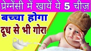 Baby stages | Stages of Pregnancy | Baby developments over