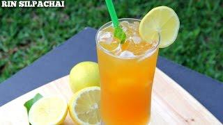 วิธีทำ ชามะนาวกลิ่นมะม่วง สูตรสตาร์บัคส์ Starbucks Mango Black Tea Lemonade (Thai audio)