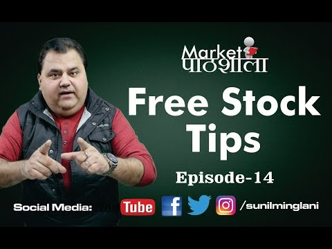 Free Stock Tips   Market Pathshala   Episode-14   Stock market Basics for beginners in Hindi   SM