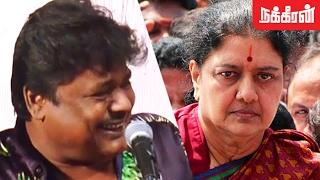 சசிகலா - எடப்பாடி செம கலாய்.! Mansoor Ali Khan Critizes Sasikala & Edappadi Palanisamy