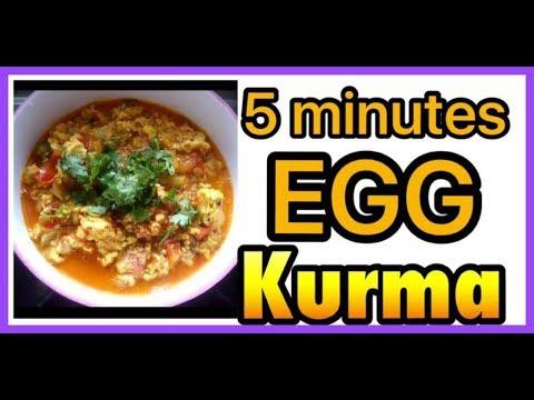 Muttai kulambu in tamil | egg Gravy in tamil | egg masala in Tamil | how cook Egg Kurma in tamil