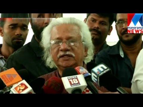 Decision to form Kerala Film Regulatory Authority  | Manorama News