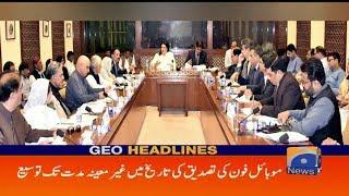 Geo Headlines - 05 PM - 18 October 2018