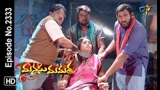 Manasu Mamata | 13th July 2018 | Full Episode No 2333 | ETV Telugu