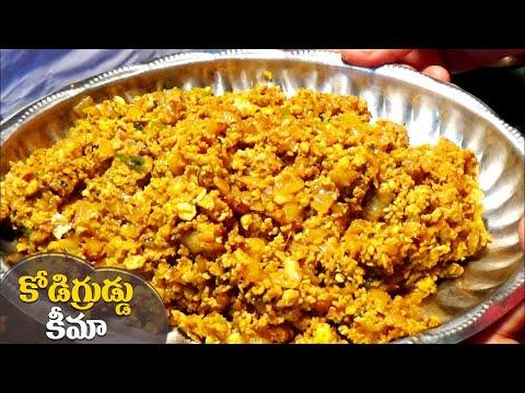 How to Cook Egg Keema | Anda Keema for roati/chapati/poori only by Latha Channel కోడిగ్రుడ్డు కీమా