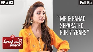 Sarwat Gilani Shares The Ups and Downs Of Her Life   Speak Your Heart With Samina Peerzada