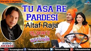 Tu Asa Re Pardesi - Altaf Raja | Audio Jukebox | Superhit Marathi Lokgeete