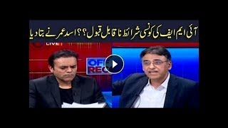 The IMF conditions govt rejected