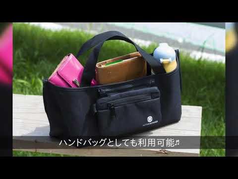 【Active Winner】ベビーカーバッグ -Stroller Organizer