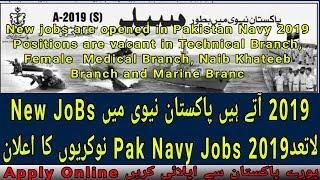2019 pak navy job Videos - 9tube tv