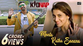 Monta Katha Sonena | Kidnap | Dev | Rukmini Maitra | Goldie Sohel | Palak Muchhal | Jeet Gannguli
