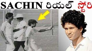 Sachin Tendulkar Biopic by Prashanth in Telugu | Biography Real Story Movie | Inspiring Story 006