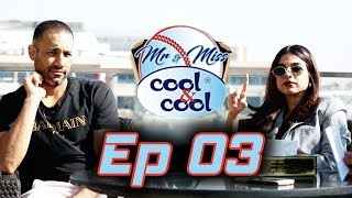 Mr & Miss Cool & Cool Episode 3 | Ravi Bopara and Sonia Hussain | HBL PSL