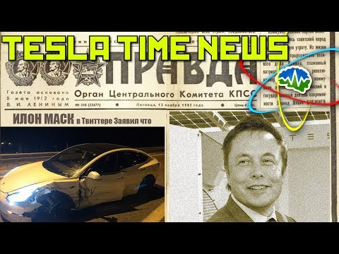 Tesla Time News - Comrade Musk and the You You Accident