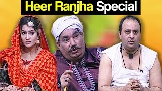 Khabardar Aftab Iqbal 11 January 2018 - Heer Ranjha Special - Express News