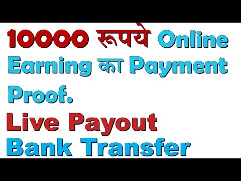 Live 10000 Rupees Online Earning Proof! Bank transfer! Snuckles!