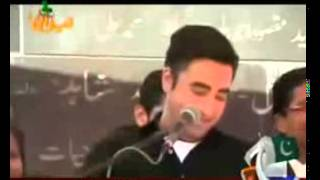 Tezabi Totay Geo News 22 August 2014 Bilawal BHUTTO In Azadi & Inqalab MArch   YouTube