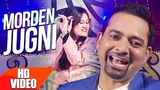 Morden Jugni (Full Video)   Meet Gurmeet   Latest Punjabi Song 2017   Speed Records