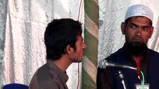 (Bank) Me Kaam Karnewala To Mehnat Karta Hai Phir Uski (Kamai Haram) Kiyon By Adv. Faiz Syed