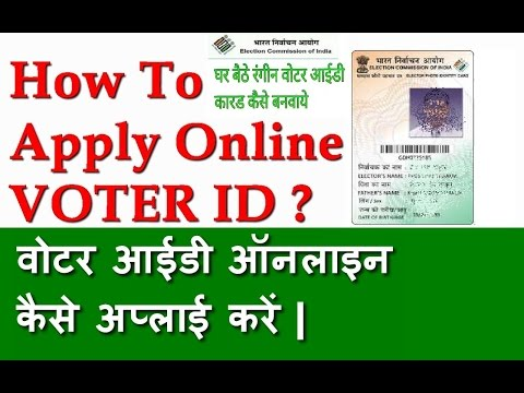How To Apply Online For Voter id card. - NVSP Service Portal  !! TechZinfo !!