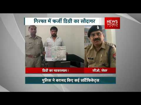 Police snubs man who made Fake degree, in Greater Noida