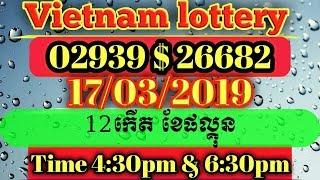 បានចាក់អត់បងប្អូន, 03/04/2019, Vietnam lottery