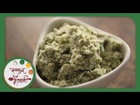 Kairichi Chutney (Raw Mango) | Recipe by Archana | Coconut Chutney For Dosa, Idli in Marathi