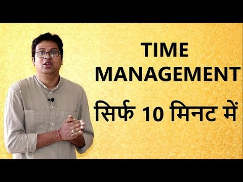 Best Time Management Tips- How to Plan Your Day (Hindi)
