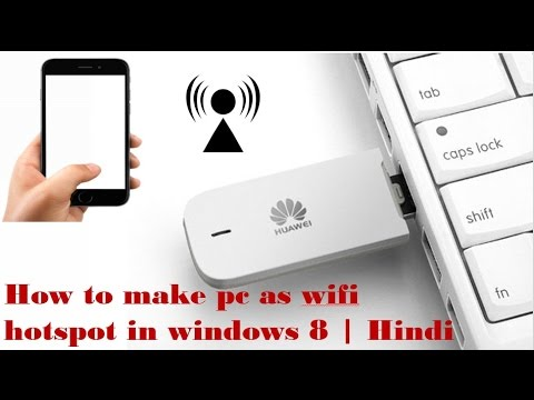 How to make your PC as WiFi hotspot and run Internet via Datacard | Hindi