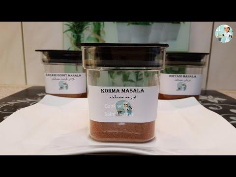 Korma Masala قورمہ مصالحہ / Cook With Saima
