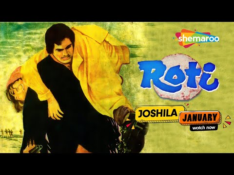 Xxx Mp4 Roti HD Rajesh Khanna Mumtaz Nirupa Roy Hindi Full Movie 3gp Sex