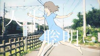 Download 美波「ライラック」MV Video