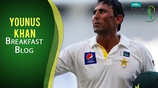 HBL PSL Breakfast Blog Episode 7 - Younus khan