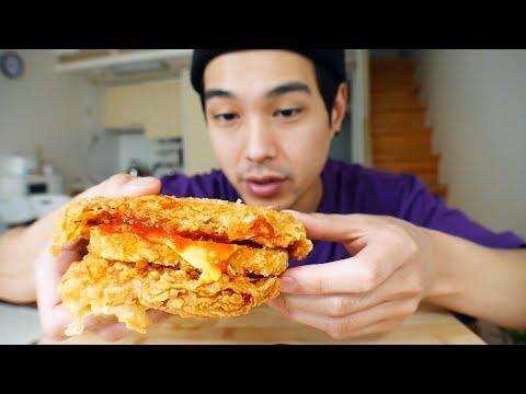 KFC Double Down Maxx - MUKBANG