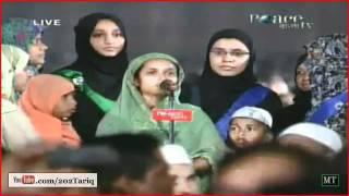 Islam se Mutalliq Ghair Muslimon ke Shubhaat 2 2  Q   A  By Dr Zakir Naik Urdu Peace Conference 2011   YouTube