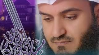 #x202b;اذكار النوم   سورة الملك  للشيخ مشاري العفاسي#x202c;lrm;