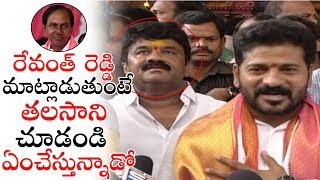 MP Revanth Reddy at Mahankali Temple | Talasani Srinivas Yadav | Political Qube