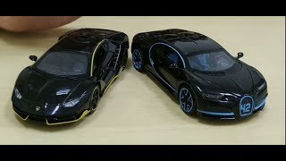 Hot Wheels Lamborghini Centenario Unboxing Videos 9tube Tv
