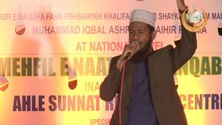 Moula Ali Moula By Syed Fazil Ashrafi