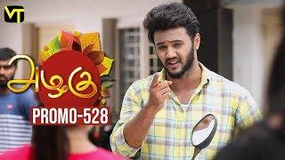 Azhagu Tamil Serial | அழகு | Epi 528 | Promo | 13 Aug 2019 | Sun TV Serial | Revathy | Vision Time