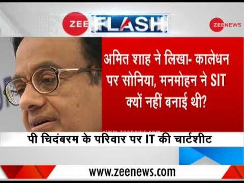 Amit Shah attacks P Chidambaram says,