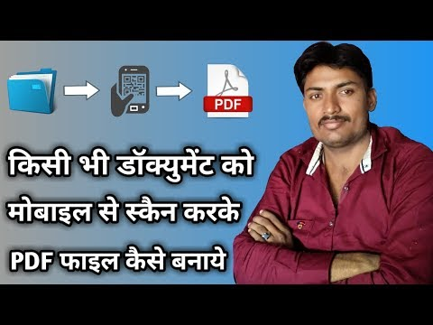 How to Scan any Document And Convert PDF File on Android Mobile