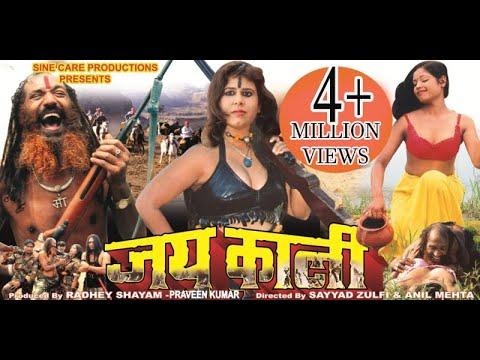Xxx Mp4 Hindi Film Full HD II Ritu Thakur Simran Aditya Rana II 3gp Sex
